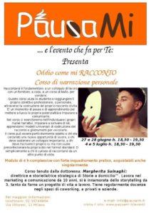 Corso di narrazione personale @ PausaMi | Milano | Lombardia | Italia